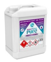 Essentica Pure hand sanitizer, 500ml.-